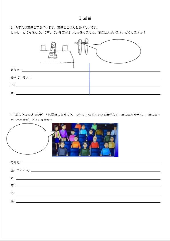 f:id:hiroki1ru:20200305231334p:plain