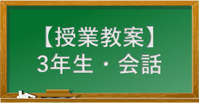 f:id:hiroki1ru:20200305233705p:plain