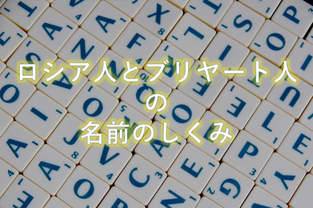 f:id:hiroki1ru:20200323224541p:plain