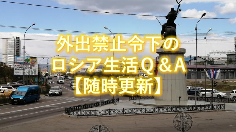 f:id:hiroki1ru:20200507211627p:plain