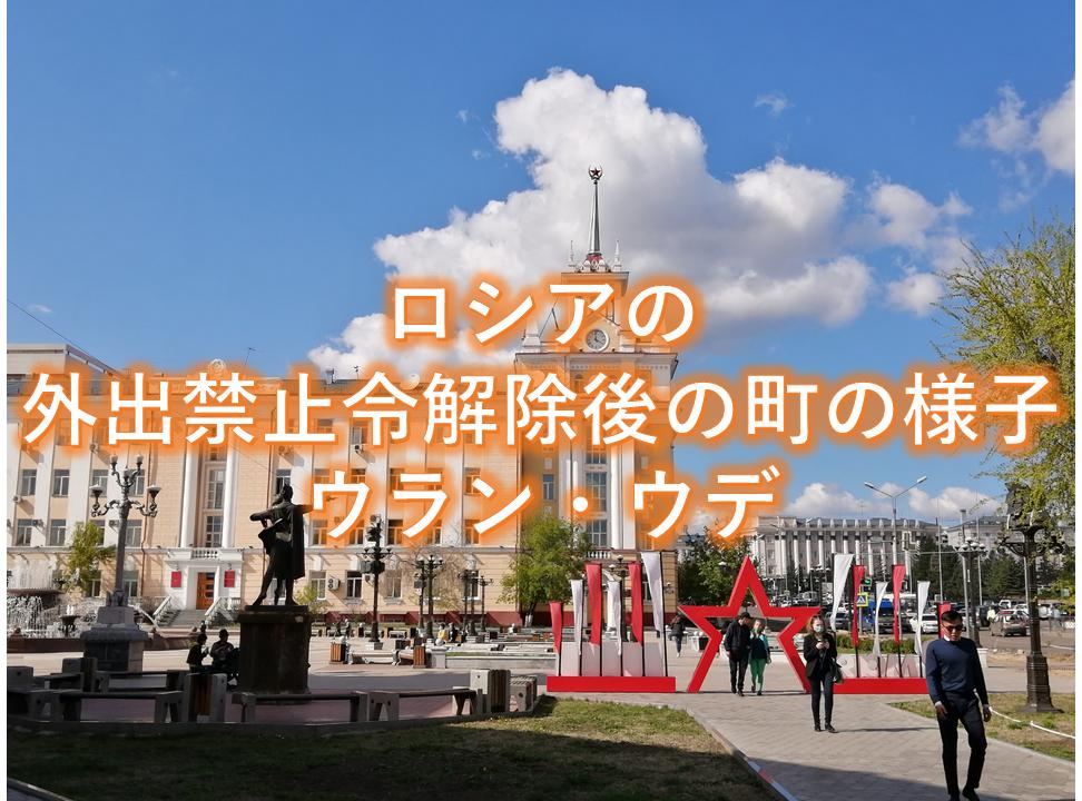 f:id:hiroki1ru:20200601234456p:plain