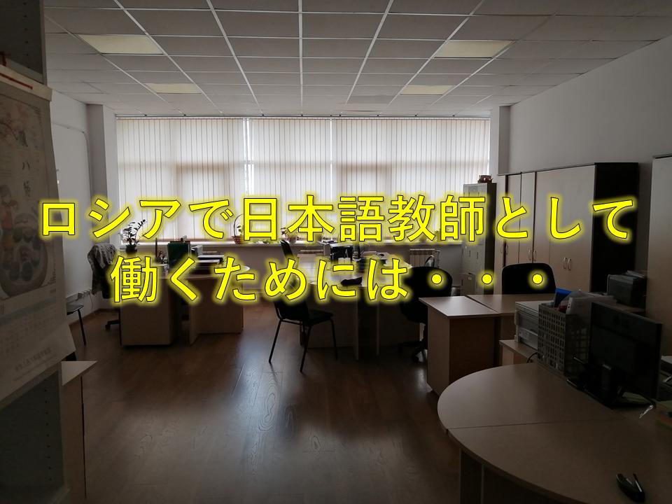 f:id:hiroki1ru:20201002222643p:plain