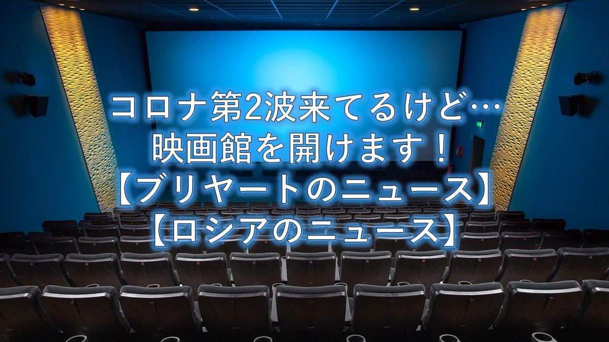 f:id:hiroki1ru:20201008220909p:plain