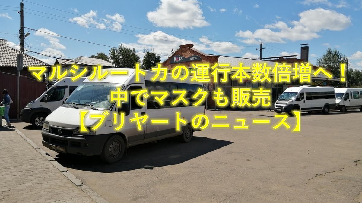 f:id:hiroki1ru:20201014214904p:plain