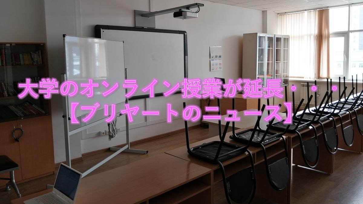 f:id:hiroki1ru:20201024224627p:plain