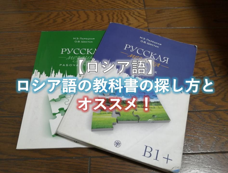 f:id:hiroki1ru:20201025211626p:plain
