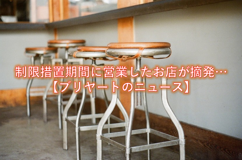 f:id:hiroki1ru:20201126223615p:plain