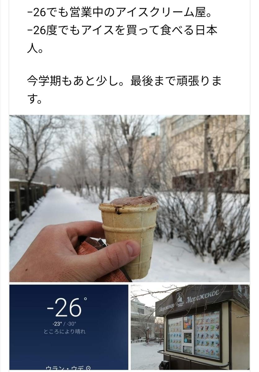 f:id:hiroki1ru:20201228094335j:plain