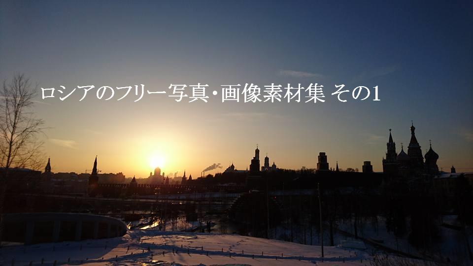 f:id:hiroki1ru:20210725220603p:plain