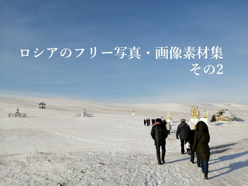 f:id:hiroki1ru:20210730220902p:plain