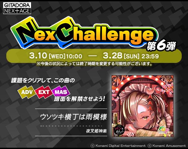 f:id:hiroki202009:20210311014708p:plain