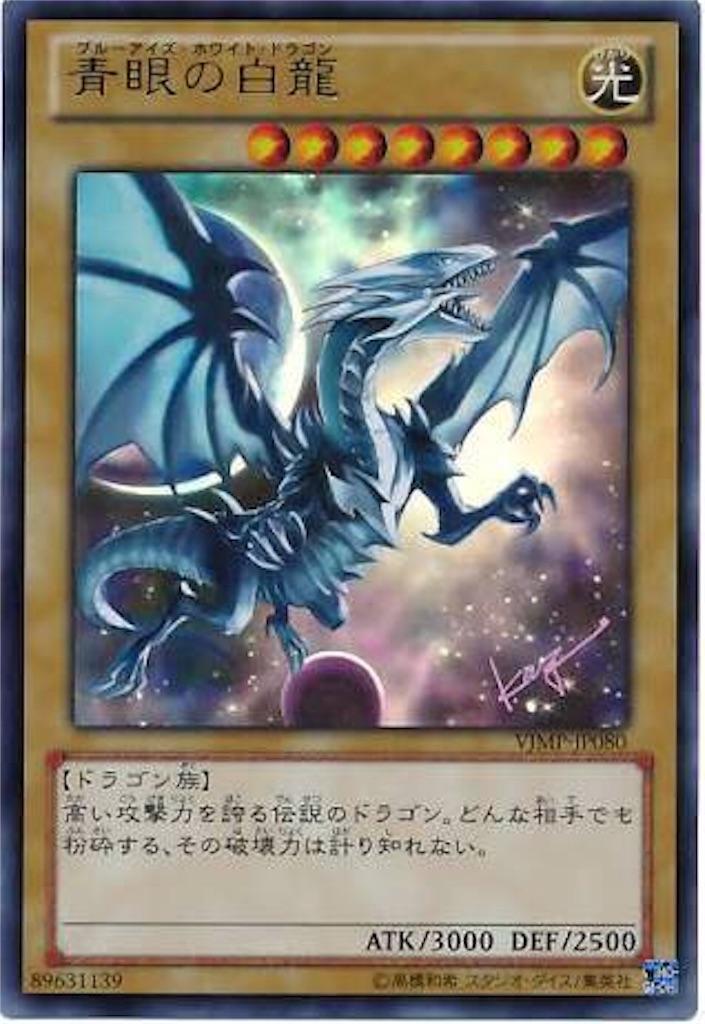 f:id:hiroki211:20180112050825j:image