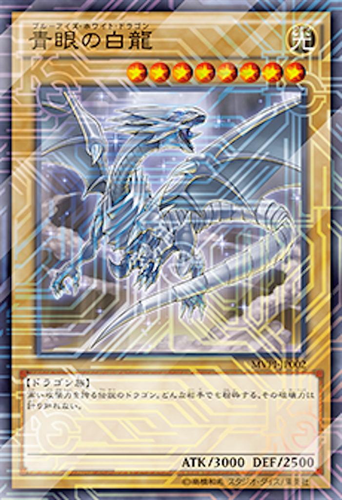 f:id:hiroki211:20180112051151p:image