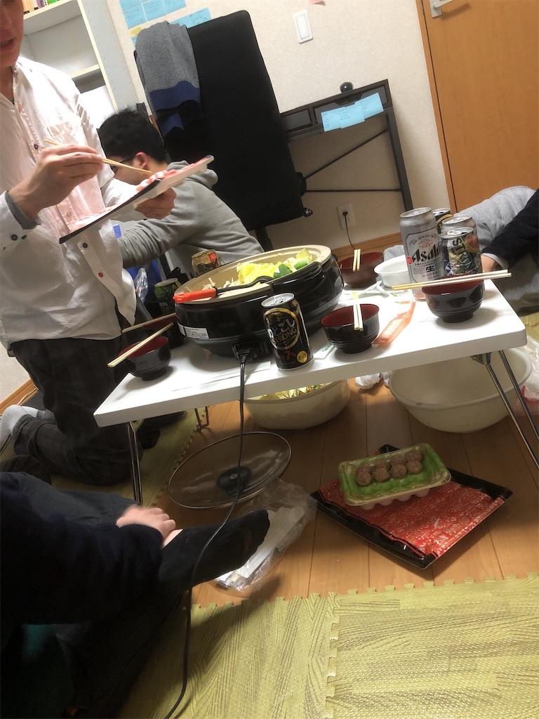 f:id:hiroki211:20180219233954j:image