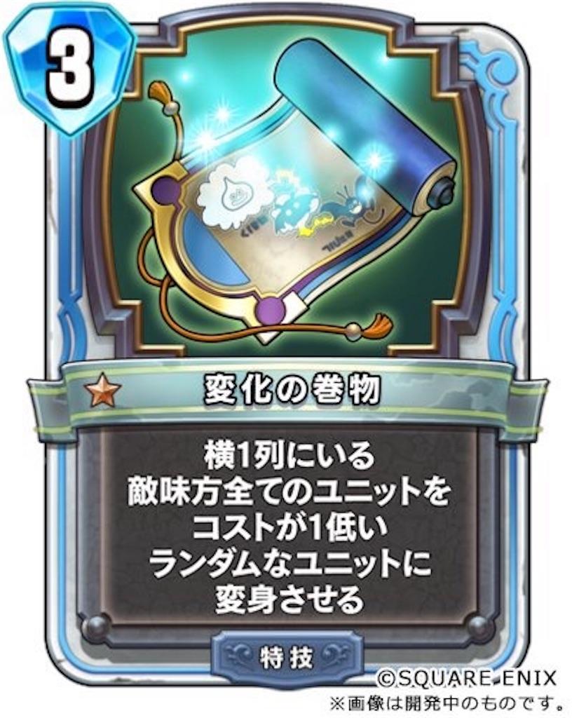 f:id:hiroki211:20180220163507j:image