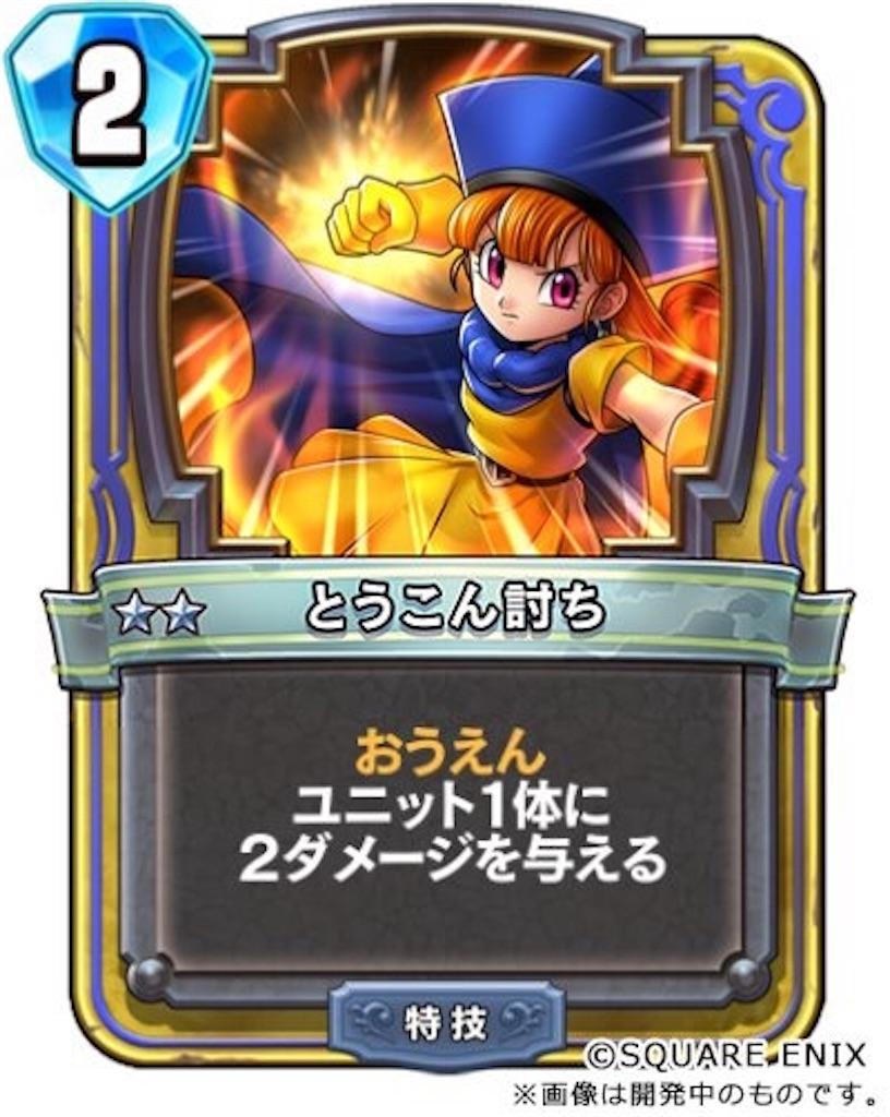 f:id:hiroki211:20180220163600j:image