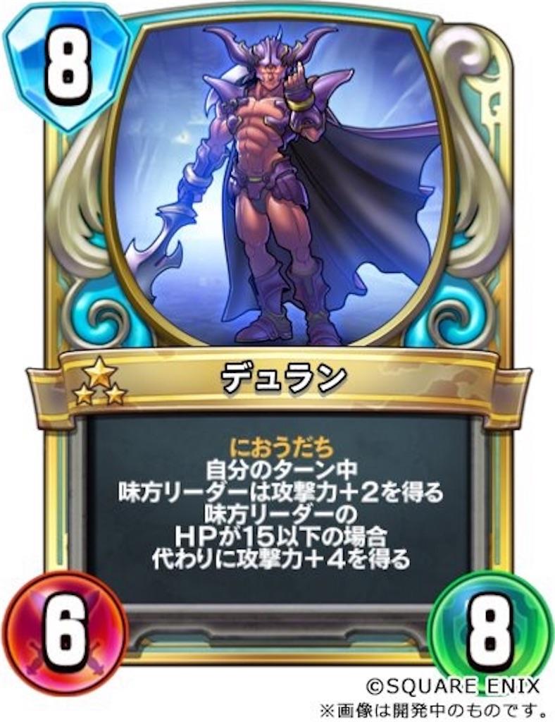f:id:hiroki211:20180220163706j:image
