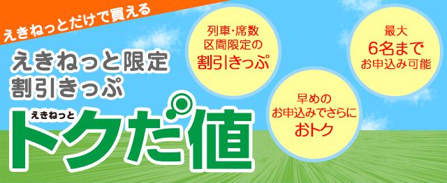 f:id:hiroki2303:20180711112809p:plain