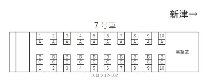 f:id:hiroki2303:20180713231329p:plain
