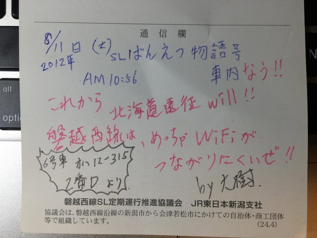 f:id:hiroki2303:20180714004513j:plain