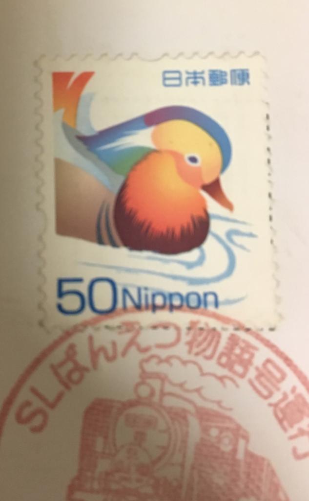 f:id:hiroki2303:20180714010624p:plain