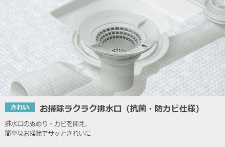 f:id:hiroki2832:20210504220216p:plain