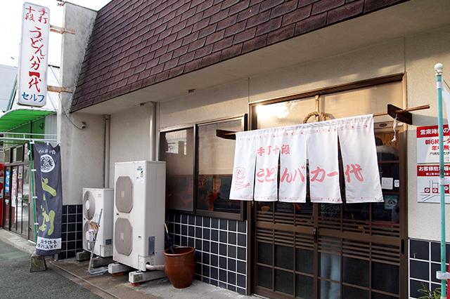 f:id:hiroki_hasegawa:20170227113541j:plain
