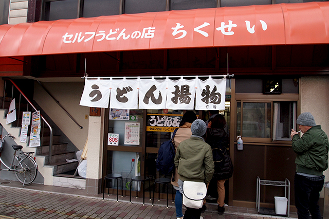 f:id:hiroki_hasegawa:20170227120759j:plain