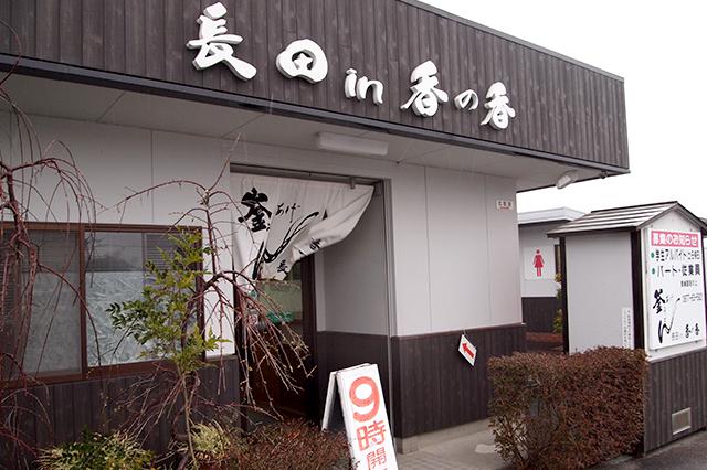f:id:hiroki_hasegawa:20170227125409j:plain