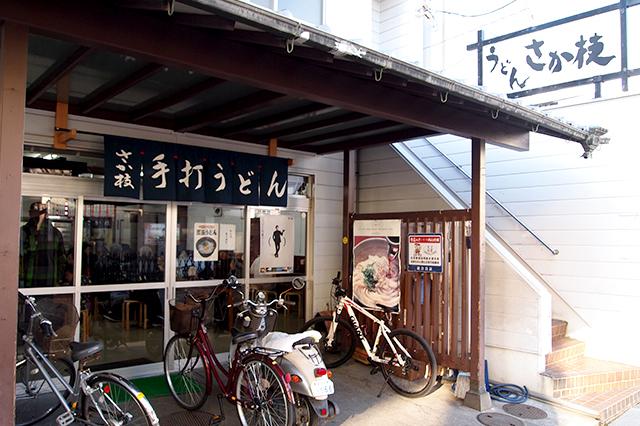 f:id:hiroki_hasegawa:20170227133743j:plain