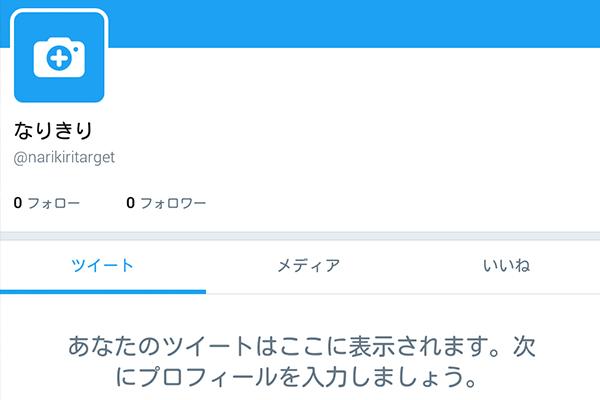 f:id:hiroki_hasegawa:20170303114102j:plain