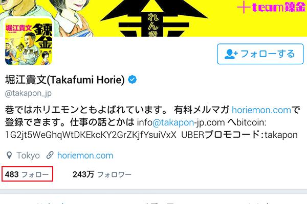 f:id:hiroki_hasegawa:20170303120332j:plain