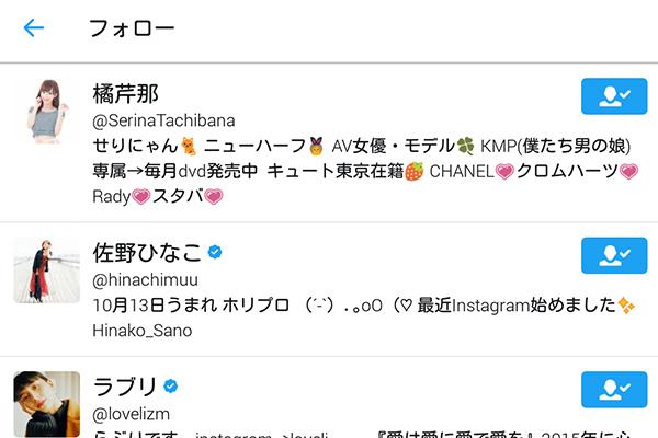 f:id:hiroki_hasegawa:20170303120652j:plain