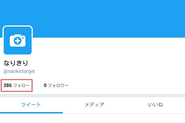 f:id:hiroki_hasegawa:20170303121007j:plain
