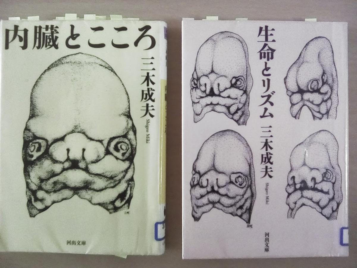 f:id:hiroki_hayashi:20200416120622p:plain