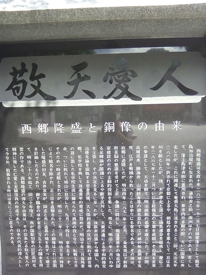 f:id:hiroki_hayashi:20210508091425p:plain
