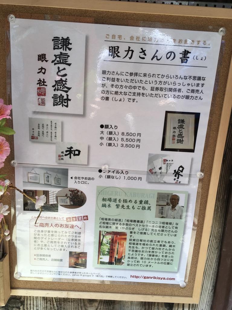 f:id:hiroki_name76:20170521180700j:plain
