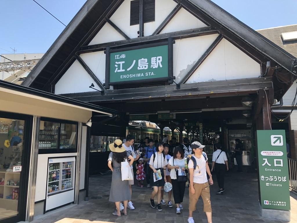 f:id:hiroki_name76:20180803073532j:plain