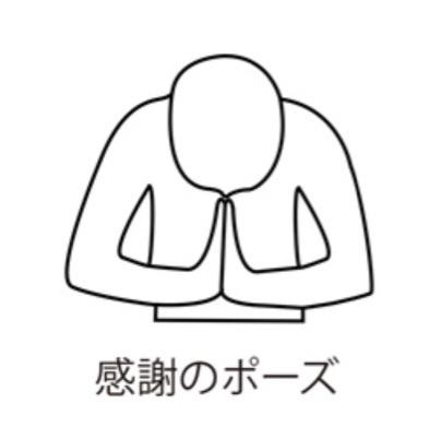 f:id:hiroki_name76:20180804100025j:plain