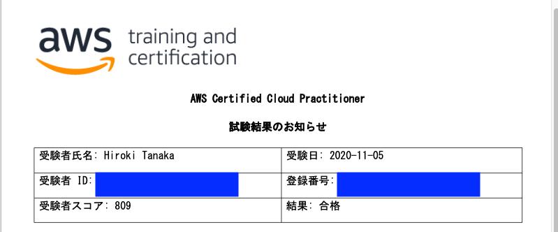 f:id:hiroki_tanaka:20201201133321p:plain