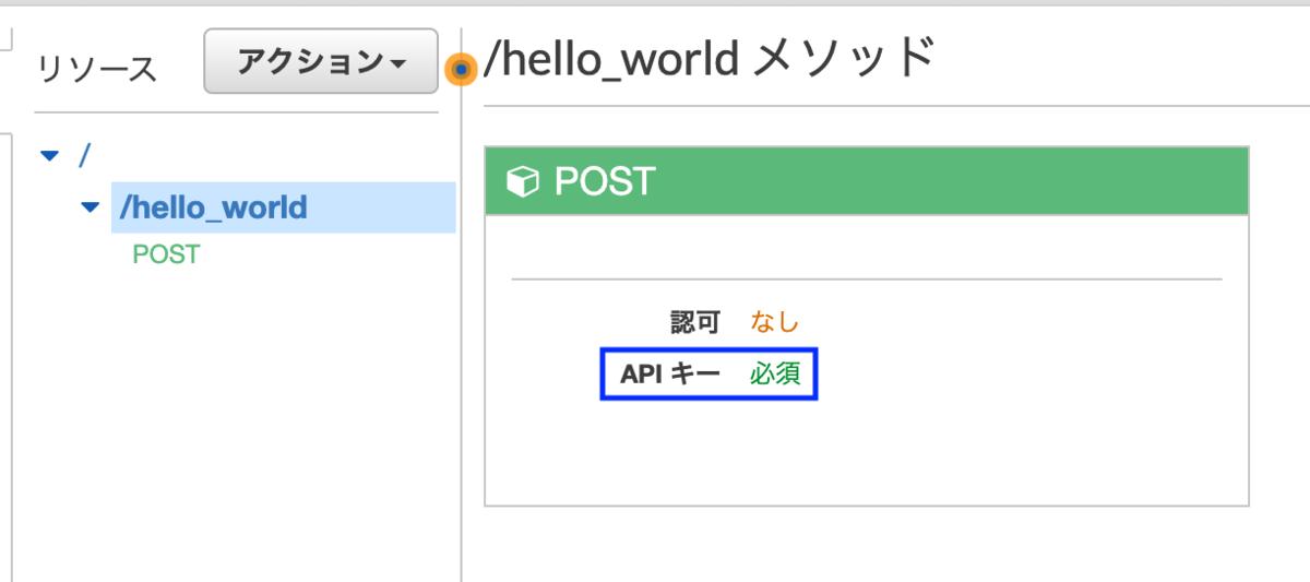 f:id:hiroki_tanaka:20201202185254p:plain