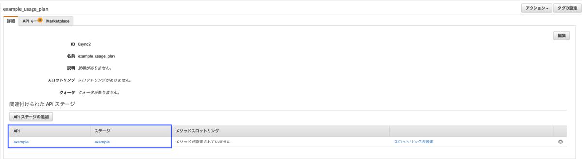 f:id:hiroki_tanaka:20201202190119p:plain