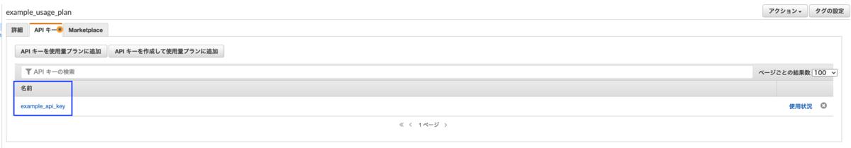 f:id:hiroki_tanaka:20201202190156p:plain