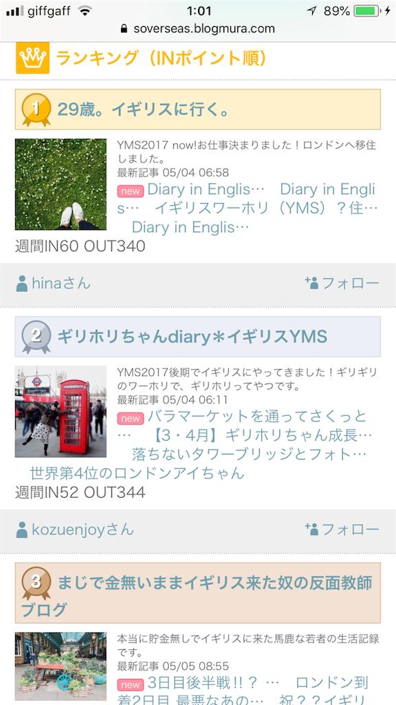 f:id:hiroki_uk28:20180507071018p:image