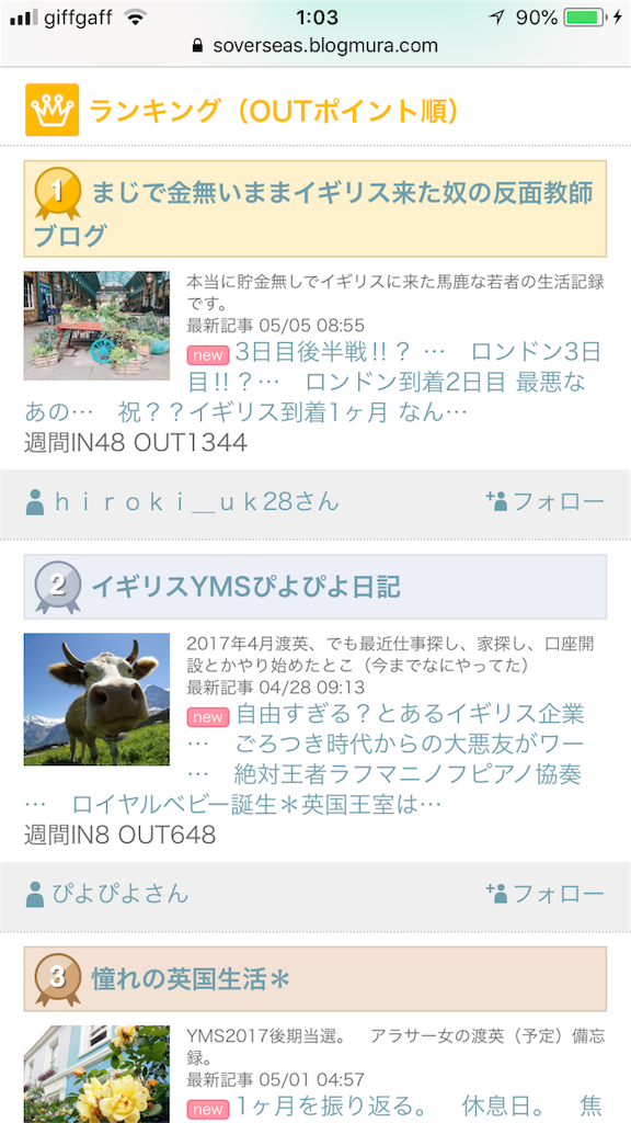 f:id:hiroki_uk28:20180507071255p:image