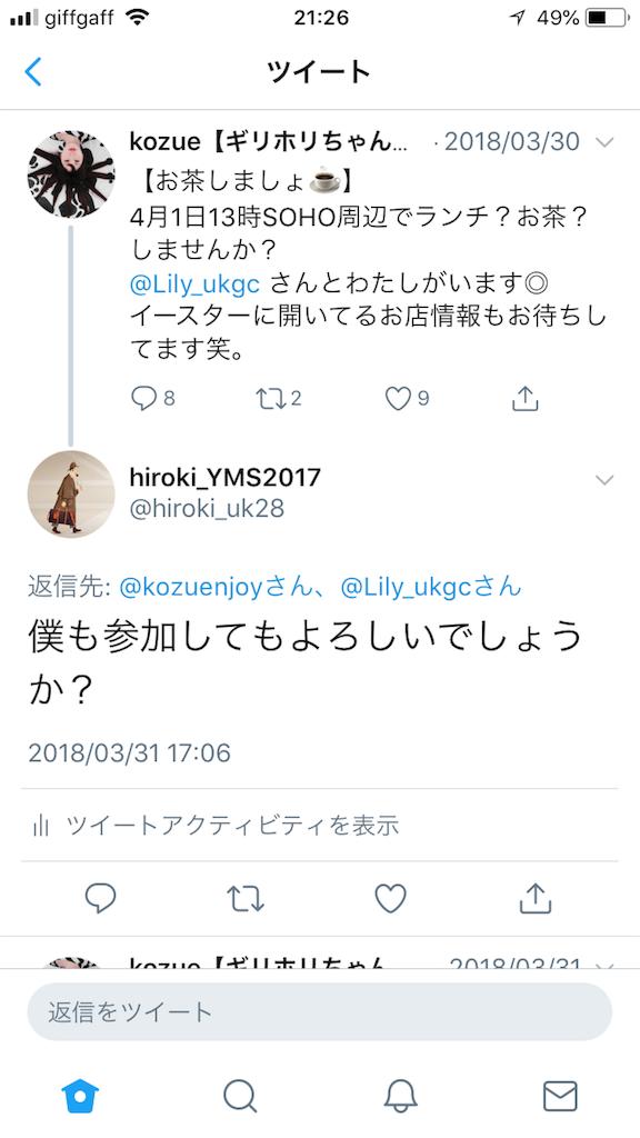 f:id:hiroki_uk28:20180515052623p:image