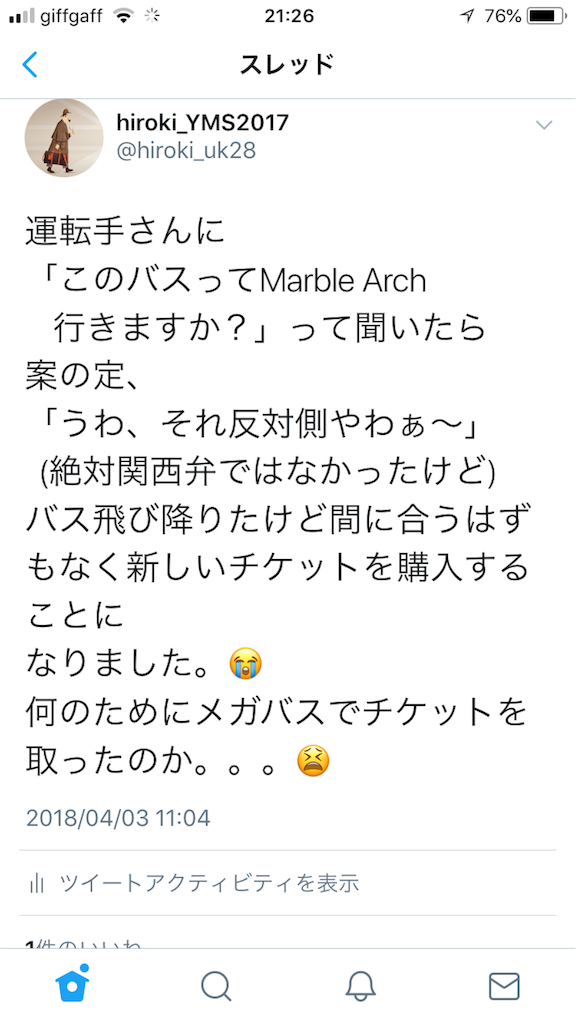 f:id:hiroki_uk28:20180531052701p:image