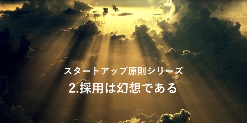 f:id:hiroki_yamada:20180425101657p:plain