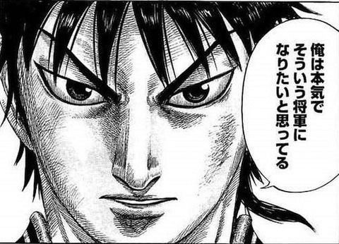 f:id:hiroki_yamada:20180519154932j:plain