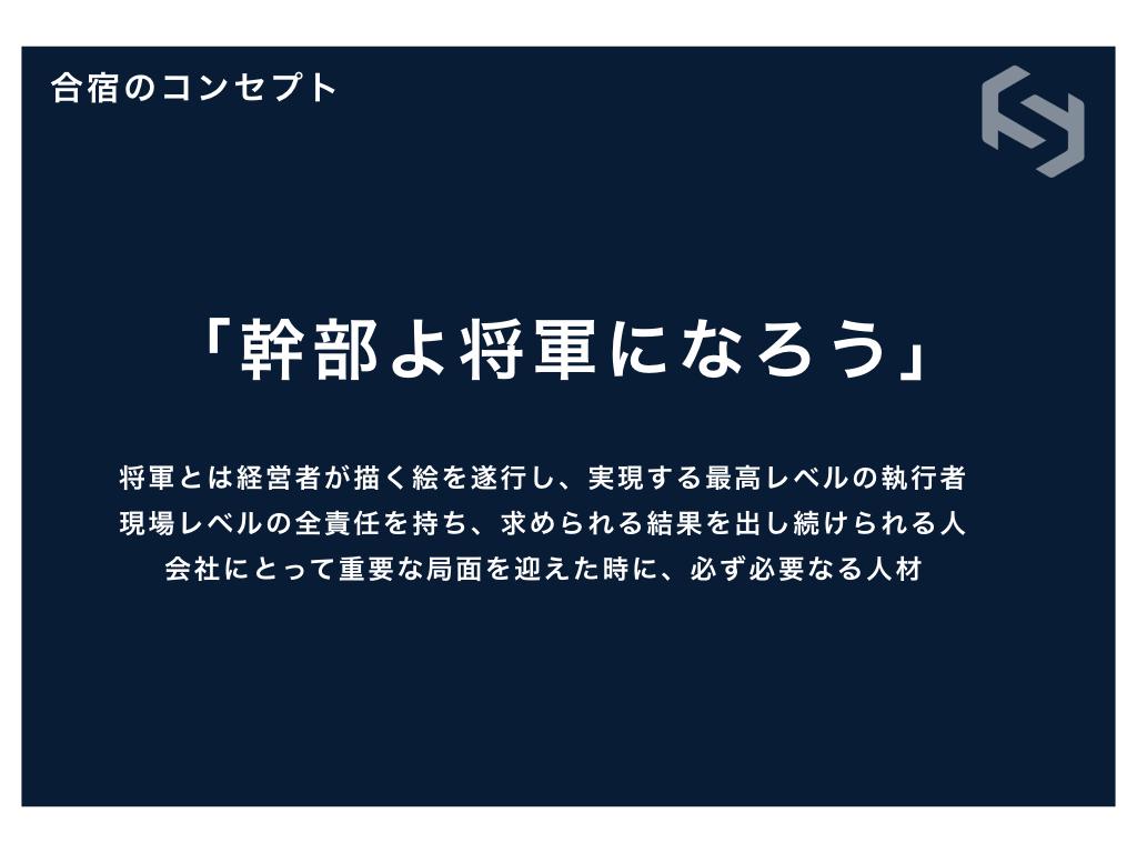 f:id:hiroki_yamada:20180727174332j:plain